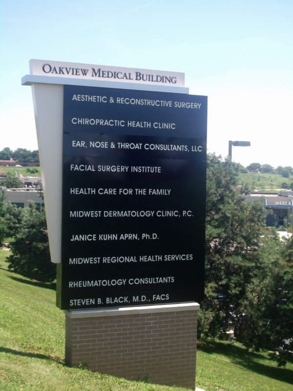 Non-illuminated, double-face Oakview Medical Building monument sign
