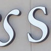 Illuminated Charles Schwab channel letters